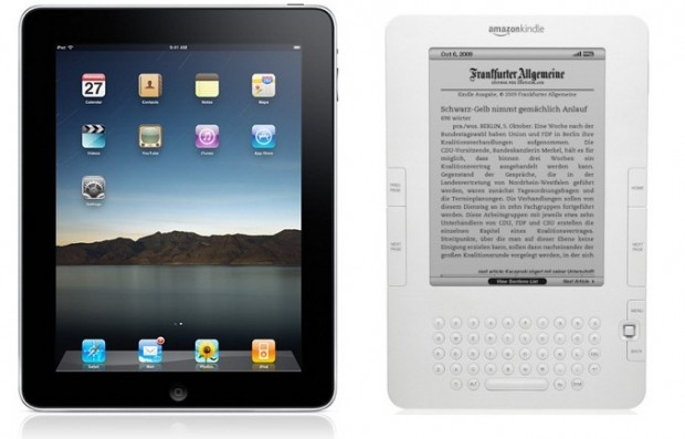 Coupon codes for best buy ipad