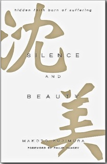 silence-and-beauty-free-chapter-mako-fujimura-1