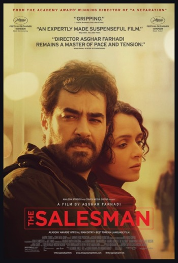 thesalesman_poster_2764x4096-copy