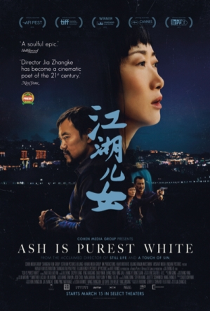 Ash is Purest White Poster (2)