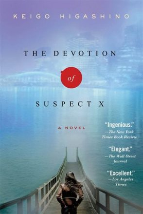 The Devotion of Suspect X book cover